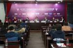 中国足协佛山国际女子足球锦标赛19日佛山开赛 - 体育局