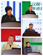 学校召开学科建设工作会议 为跻身国家'双一流'行列谋篇布局 - 华南农业大学