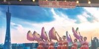 """【网络媒体走转改】2018""""广州过年、花城看花""""春节旅游推广走进成都 - 广东大洋网"""