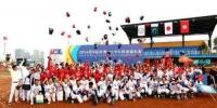 中山东升国际棒球小镇建设取得突破性进展 - 新浪广东