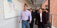 广东省科技厅刘炜副厅长来我校调研基础研究和创新平台建设工作 - 华南农业大学
