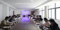 我院党组织书记抓基层党建工作述职会议召开 - 广东科技学院