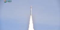酒泉完成第100次发射任务:长征11号射2卫星 - News.Ycwb.Com