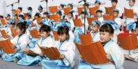 潭村小学学生朗诵《三字经》。/珠江商报记者朱德文摄 - 新浪广东
