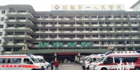 旧院停车场参与搬迁任务的救护车。 - 新浪广东