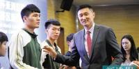 2月23日中国男篮蓝队东莞迎战新西兰 - 体育局