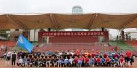 华南师范大学2018年春季校友足球联谊赛顺利举行 - 华南师范大学