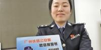扫码就可报警。广州日报全媒体记者邱伟荣 摄 - 新浪广东