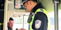 广州与七市共建交警联动协作机制 - 广东大洋网