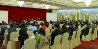 """全国""""地方科技交流中心主任座谈会""""在广州举行 - 科学技术厅"""