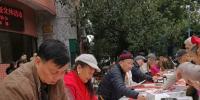 寒冬送春联 墨香暖人心 - 华南师范大学