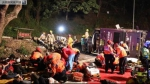 最新:香港大巴翻车事故遇难人数上升至19死60余伤 - 新浪广东