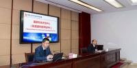 省科技厅召开党组理论学习中心组扩大会议暨2018年第一期学习论坛 - 科学技术厅