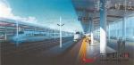 赣深铁路东莞南站概念设计方案敲定 总建筑规模2.84万平方米 - News.Timedg.Com