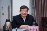 省科技厅召开2017年度领导班子民主生活会 - 科学技术厅