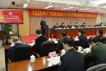 广州市公安局开展领导干部述责述廉述德活动 - 广州市公安局