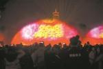 春节不远行可省内游玩 广东新景点多多魅力十足 - 新浪广东