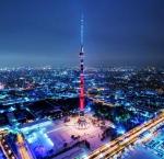 莫斯科奥斯坦金诺塔为广州花市亮灯。 - 新浪广东
