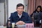 黄宁生副省长到我厅调研座谈 - 科学技术厅