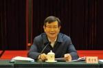 黄宁生出席全省教育重点工作座谈会 - 教育厅