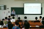 广东:党委书记校长走上思政讲台 - 教育厅