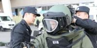 """探秘广州""""排爆专家""""队伍——春节平安,他们在默默守护 - 广州市公安局"""