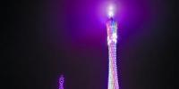 无人机灯光秀带来的巴黎埃菲尔铁塔投影,与广州塔交相辉映。通讯员供图 - 新浪广东