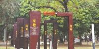 """东莞又有两公园晋级省""""核心价值观主题公园"""",看看是哪两个! - News.Timedg.Com"""