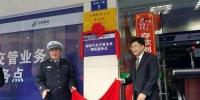 清远市车管业务在邮政网点也可代办啦 3分钟完成手续 - 新浪广东