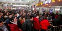 全国铁路节后春运10天发送旅客近亿人次 - 新浪广东