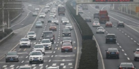 资料图:2月21日,大批车辆由北向南(进城方向)缓慢行驶在南京二桥高速公路上,绵延数公里。 中新社记者 泱波 摄 - 新浪广东