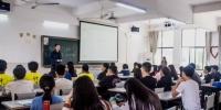 团委召开校园专项整治活动主题会议 - 广东科技学院
