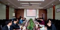 广东省8所高校管理学院院长联席会议在我校召开 - 华南农业大学