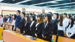 2018年团学系统工作会议举行 - 广东科技学院