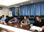 学习贯彻习近平总书记参加广东代表团审议时的重要讲话精神专题 - 华南师范大学