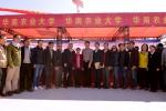 我校专家赴台山市开展2018年全省农业科技下乡活动 - 华南农业大学