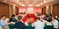 刘炜副厅长出席《关于加强基础与应用基础研究的若干意见(征求意见稿)》专家座谈会 - 科学技术厅