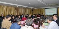 转基因生物新品种培育重大专项验收会在我校举行 - 华南农业大学