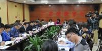 广东省教育厅召开新闻通气会解读相关教育政策之三 - 教育厅