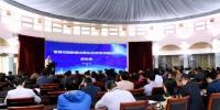 学校召开智慧校园数据治理及应用专项建设工作启动会 - 华南农业大学