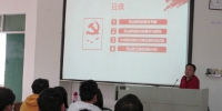 1522212120124245.jpg - 广东海洋大学