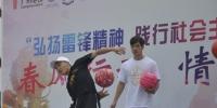 体育科学学院与广州地铁共建青年志愿公益活动 - 华南师范大学