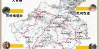 广州已发现9处古驿道遗存,等你来补充 - 广东大洋网
