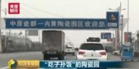 93fd88f214ae2786560740915158cf6a - Meizhou.Cn