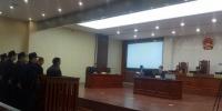庭审现场。 钟学满 摄 - 新浪广东