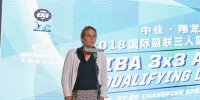 亚洲杯三人篮球赛在东莞常平镇打响 - 体育局