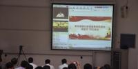 教育部副部长朱之文主持 - 华南师范大学