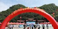 600px-广东省2018年健康素养宣传年启动仪式在韶关市曲江区举行.jpg - 卫生厅