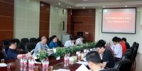 学校金融专业硕士学位授权点顺利完成自我评估 - 华南农业大学