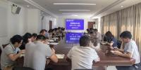 党委中心组召开理论学习(扩大)会议 - 广东科技学院